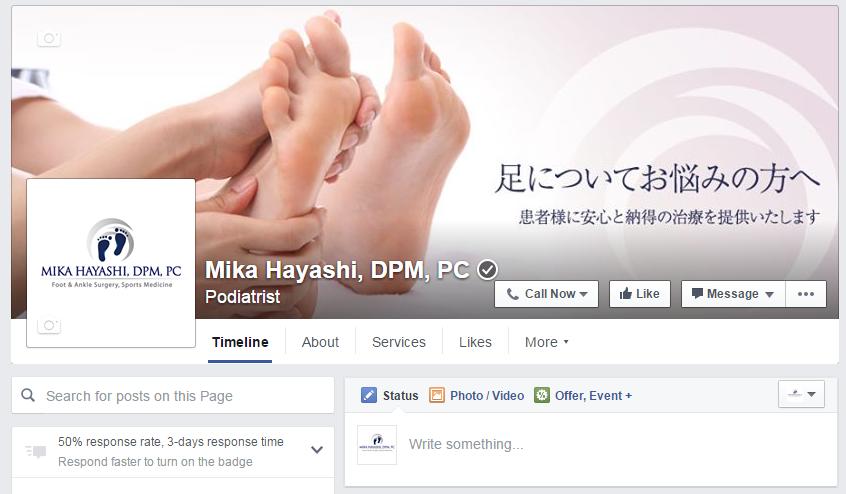 Facebookページ開設のお知らせ
