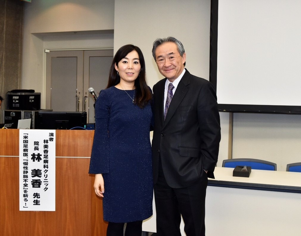 Dr. Hayashi Presented at The 17th Seminar of the Japanese Society for Foot Care
